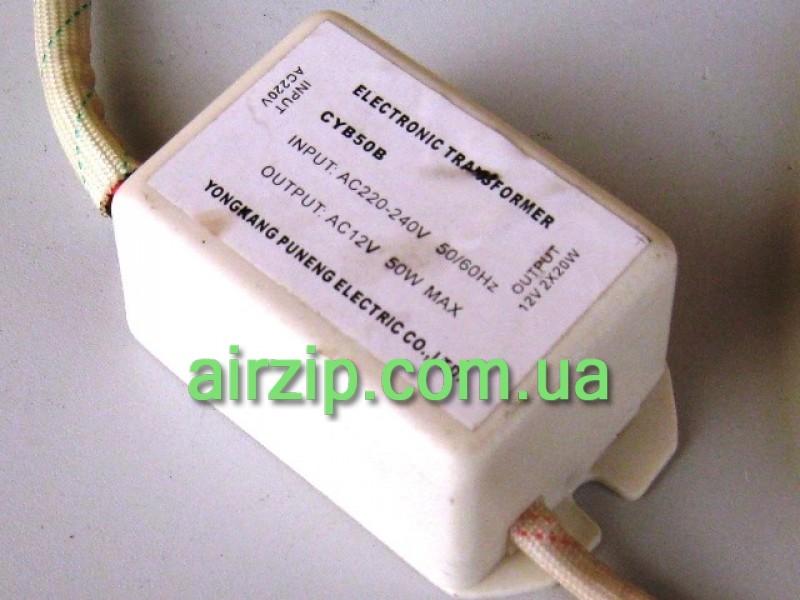Трансформатор освітлення CXW 198