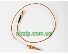 Газконтроль PL 640,PFG320, PFA 640 inox (50 см)