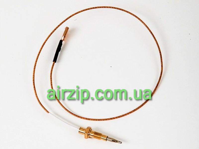 Газконтроль PL 640, PFG320, PFA 640 inox (50 см)