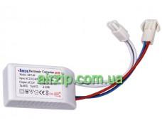 Трансформатор освітлення Т600/900